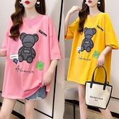 孕婦夏裝新款網紅時尚款韓版中長款寬鬆小熊短袖圓領純棉 T恤上衣 童趣屋