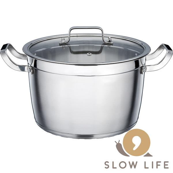 SLOW LIFE 20cm 雙鋼柄不鏽鋼湯鍋 P18638 居家 露營 登山 烹飪 野炊 炊具 燉煮鍋 雙耳湯鍋
