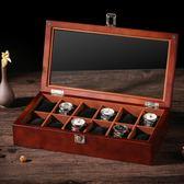 手錶盒木質制天窗帶鎖扣手錶盒首飾品手串鍊收納藏儲物展示盒子