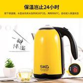 燒水壺SKG 8045電熱水壺保溫304不銹鋼大容量燒水壺自動斷電開水壺家用JD 歡樂聖誕節