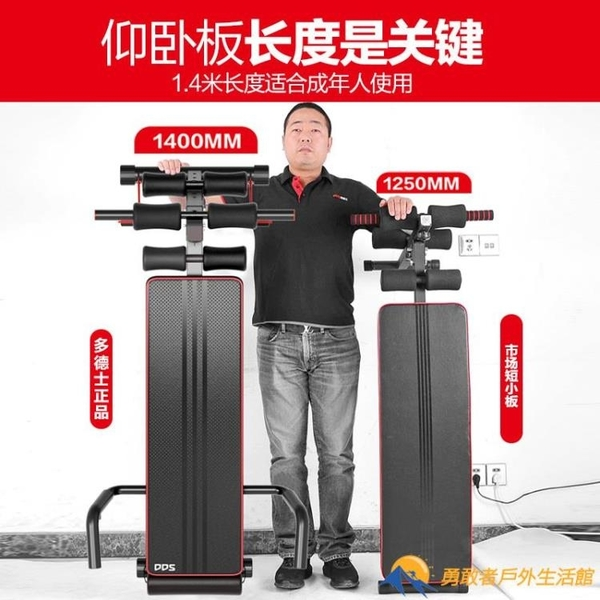 仰臥起坐健身器材家用男腹肌板多功能仰臥板