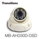 全視線 MB-AHD30D-OSD 室內日夜兩用夜視型 AHD 960P 30顆紅外線LED攝影機㊣速霸超級商城