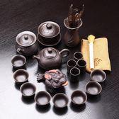 紫砂功夫茶具套裝家用陶瓷泡茶器整套茶壺蓋碗茶杯 AW705『男人範』