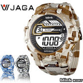 JAGA 捷卡 BLINK 系列 M1087-DH 多功能戶外運動防水手錶 繽紛色系 花漾魅力男女生必備單品 (白咖啡色)