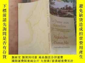 二手書博民逛書店la罕見dame aux caméliasY204356 Ale