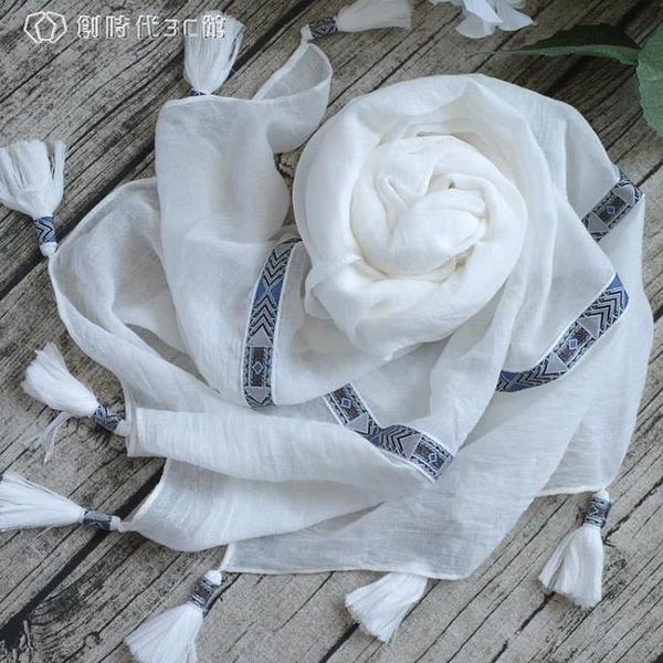 披肩圍巾 清新文藝純色森女棉質絲巾 旅行防曬披肩 【全館免運】