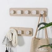 北歐風簡約現代木質掛衣鉤創意掛鉤牆壁衣帽架壁掛玄關牆上裝飾品 電購3C