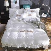 雙十二年終盛宴純棉公主風床上四件套全棉床裙款水洗棉花邊被套床單床罩式1.8m床   初見居家