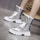 雪地靴女2019新款時尚中筒靴銀色馬丁靴女加絨加厚棉鞋冬季潮保暖「時尚彩虹屋」