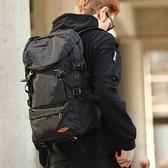 大容量後背包男行李旅游背包簡約休閒書包步戶外輕便登山女旅行包 滿天星