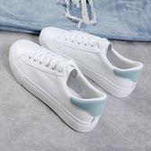 秋季學生板鞋韓版小白鞋 運動鞋原宿休閒鞋【多多鞋包店】z3705