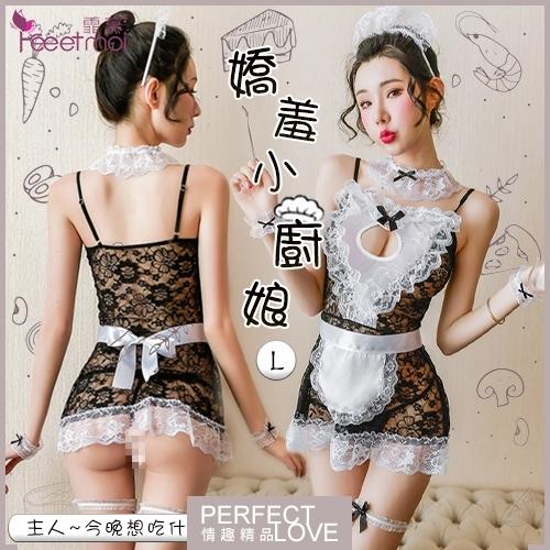 角色扮演 Cosplay 情趣用品 買送潤滑液《FEE ET MOI》女僕服!挖空美胸蕾絲頸環花邊圍裙六件式套裝