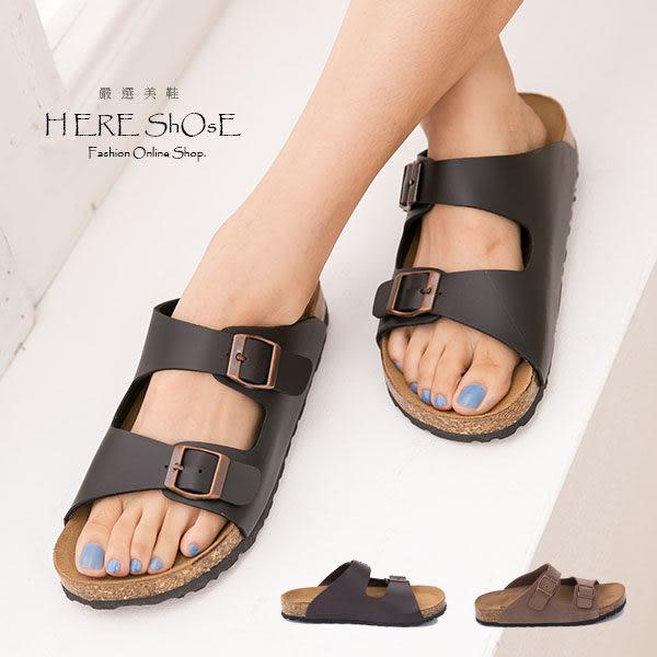[Here Shoes]3色 超舒適高質感皮革麂皮 羅馬涼鞋 懶人鞋 ◆MIT台灣製─AW7268