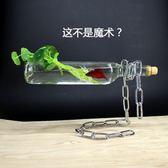 懸浮擺設裝飾品創意擺件家居飾品玄關工藝花瓶現代【奈良優品】