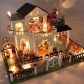 音樂盒音樂盒天空之城女生木質手工創意生日禮物女孩結婚木制diy   蘑菇街小屋