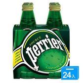 法國沛綠雅Perrier氣泡礦泉水330ml*24入(箱)【愛買】