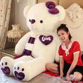 毛絨玩具泰迪熊貓毛絨玩具玩偶公仔布娃娃抱抱熊大熊抱枕可愛生日禮物女生LX 貝兒鞋櫃
