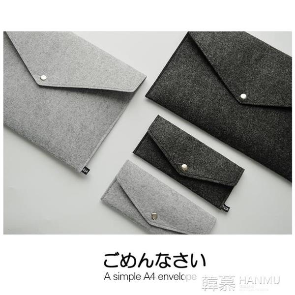 羊毛氈文件夾A4文件袋高檔辦公包公文包收納包袋檔案袋ipad手拿包