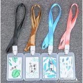 卡套-工作證卡套帶掛繩透明胸牌吊牌學生校卡套工作牌 提拉米蘇