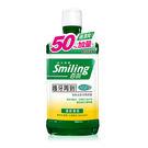 百齡Smiling 護牙周到漱口水-清新薄荷(500ml加送250ml)