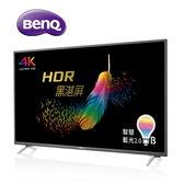 BENQ E55-700 55吋4K HDR 智慧連網低藍光不閃屏液晶電視 公司貨保固三年