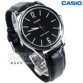 CASIO卡西歐 MTP-V005L-1B 簡約指針男錶 真皮錶帶 防水手錶 學生錶 黑色 MTP-V005L-1BUDF