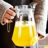 冷水壺玻璃涼水壺瓶大容量泡茶茶壺家用耐高溫涼白開水杯鴨嘴扎壺 極有家
