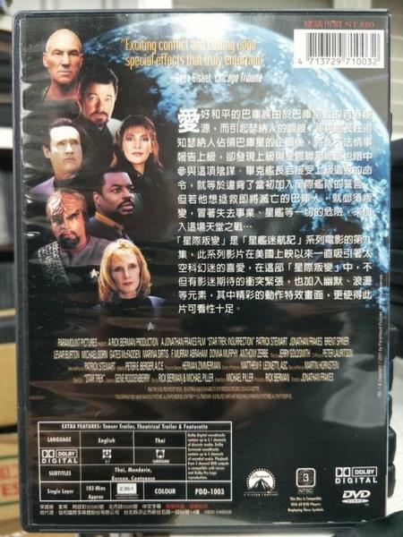 挖寶二手片-L05-035-正版DVD-電影【星際叛變/Star Trek Insurrection】-(直購價)