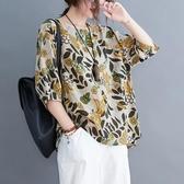 依多多 文藝復古短袖T恤 1色(L~XL)