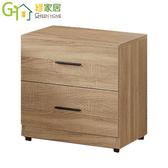 【綠家居】莎比亞 1 6 尺橡木紋床頭櫃收納櫃