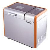 =新品上市=免運費送到家=A0544《MANA》MANA數位全能製麵包機   KM188  KM-188