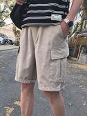 短褲 夏季男士褲子日繫工裝短褲韓版潮流休閒褲寬鬆五分褲 【唯伊時尚】