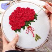 DIY刺繡 刺繡diy手捧花套件材料包初學制作歐式3D立體絲帶繡手工創意禮物 傾城小鋪