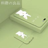 行動電源 kejea充電寶便攜超薄小巧型10000毫安可愛超萌閃充手機通用女生少女心潮