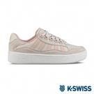 K-SWISS Soto厚底鞋-女-灰/粉紅