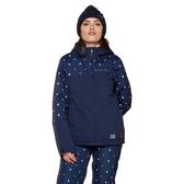 PROTEST 女 機能防水保暖外套 (地表藍) NORDIC SNOWJACKET
