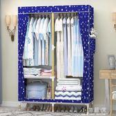 簡易衣櫃簡約現代經濟型櫃子實木組裝宿舍臥室折疊布衣櫃省空間櫥CY『小淇嚴選』