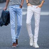 牛仔褲    夏季淺色牛仔褲男小腳修身型彈力長褲男士休閒褲子薄