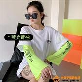 防曬冰絲袖套女寬松版大碼手臂套護臂手套防紫外線超級品牌【小桃子】