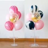 婚禮生日迎賓氣球佈置生日婚禮桌飄餐桌氣球生日派對店鋪商場裝飾 阿卡娜 阿卡娜