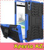 【萌萌噠】SONY Xperia XZ / XZS  輪胎紋矽膠套 軟殼 全包帶支架 二合一組合款 手機套 手機殼