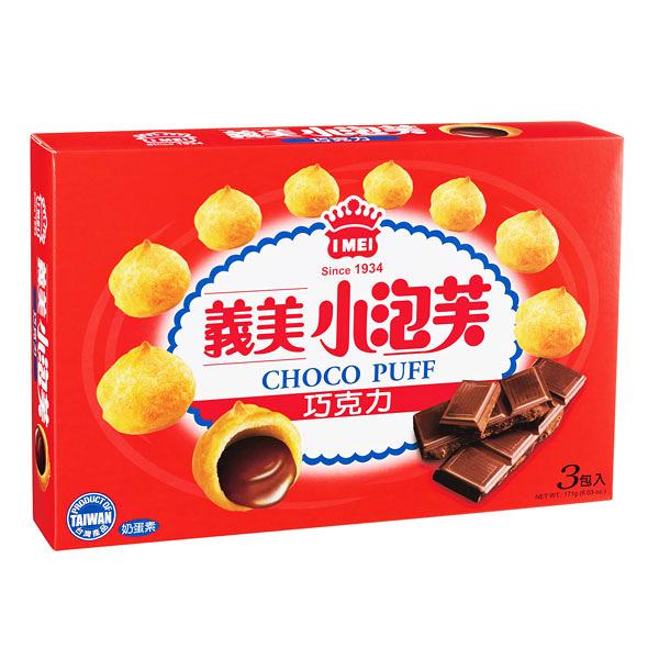 義美小泡芙 巧克力171g/盒