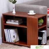 沙發邊櫃 簡約現代角櫃木制墻角櫃沙發邊櫃簡約儲物櫃客廳邊角櫃茶幾可定制  快速出貨