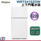 【信源】Whirlpool 惠而浦 62...