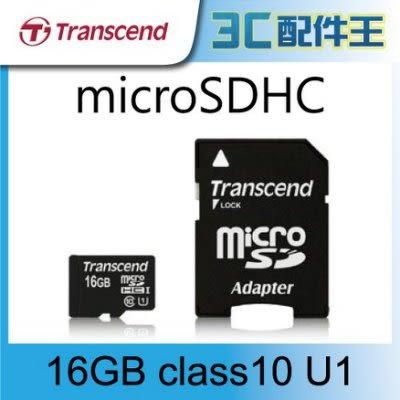 創見 16GB/16G MicroSDHC Class10 UHS-1 記憶卡 小卡 附轉卡 相容於SD 3.01 標準