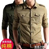夏季白襯衫男短袖軍裝長袖襯衣薄款韓版休閒修身純棉商務黑色寸衣 藍嵐