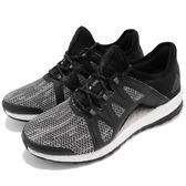 adidas 慢跑鞋 PureBOOST Xpose All Terrai 黑 白 雪花 透氣避震 輕量化 運動鞋 女鞋【PUMP306】 S81148