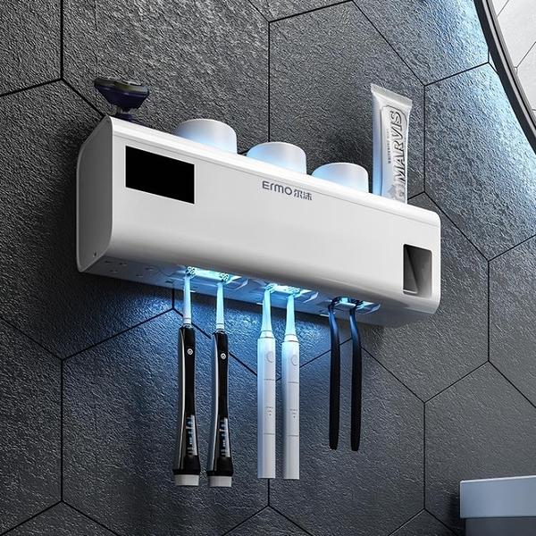 智慧電動牙刷消毒器置物架免打孔殺菌壁掛衛生間刷牙杯牙膏收納盒 滿天星