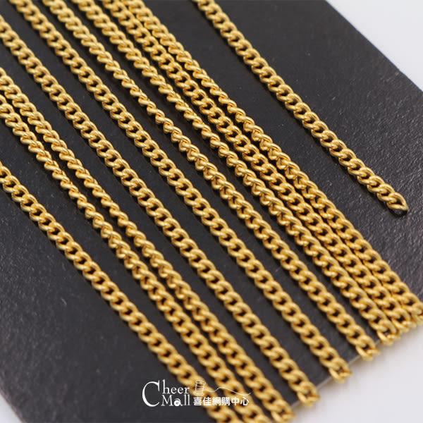 飾品配件-項鍊鍊條 K1501 霧面金