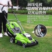 割草機 除草神器手推式自動割草機電動小型家用多功能打草機草坪修剪機